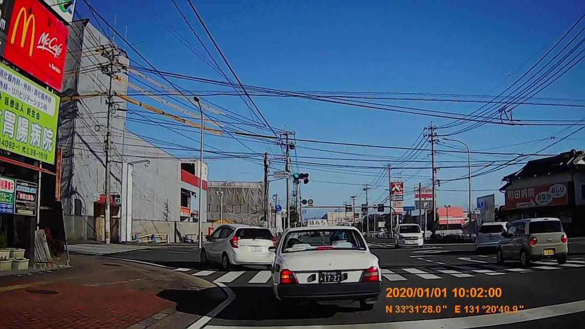 f:id:japan_route:20200310225218j:plain