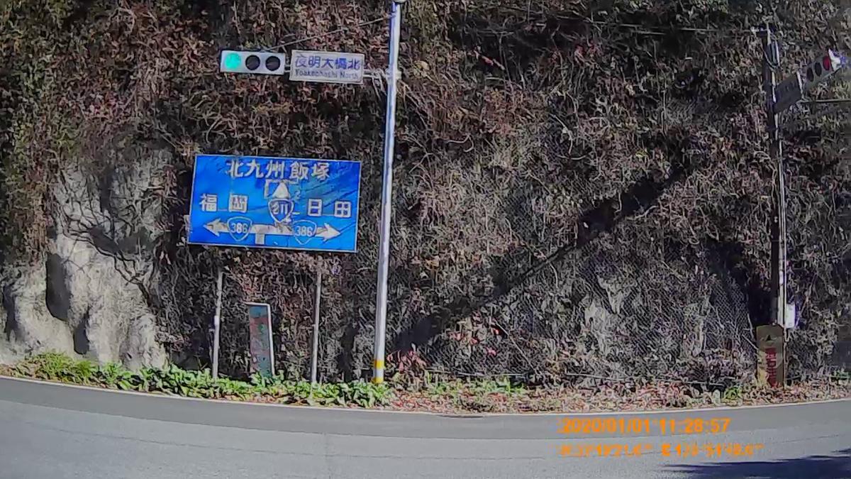 f:id:japan_route:20200312215849j:plain