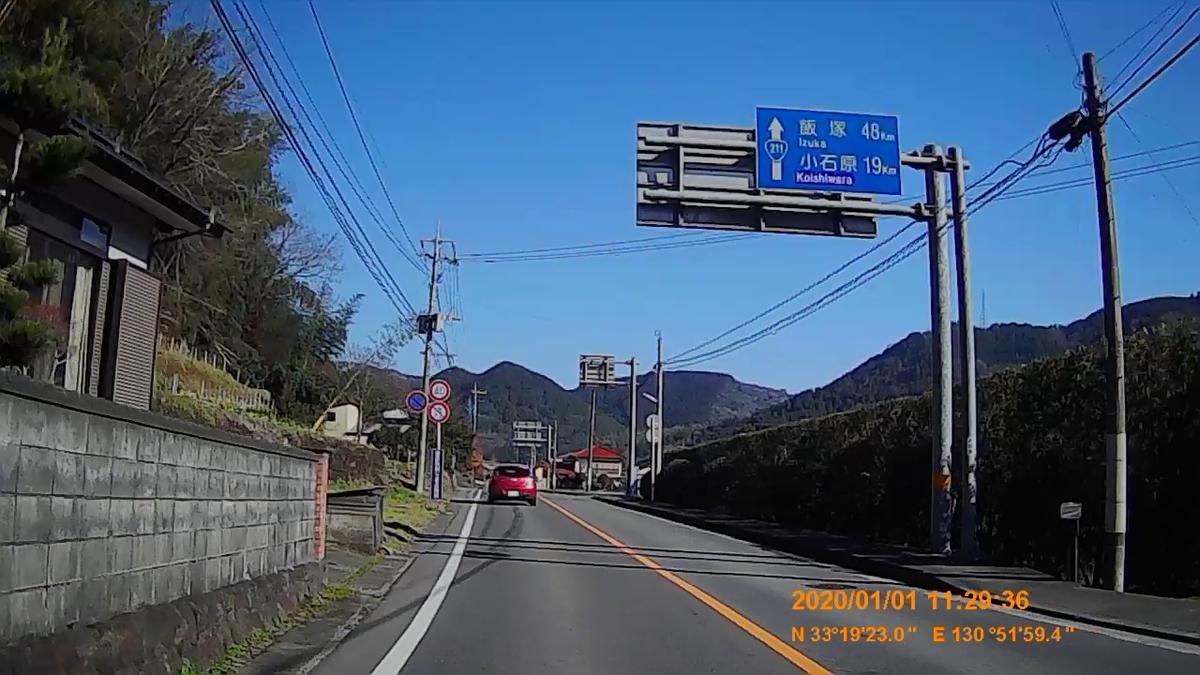 f:id:japan_route:20200312215939j:plain