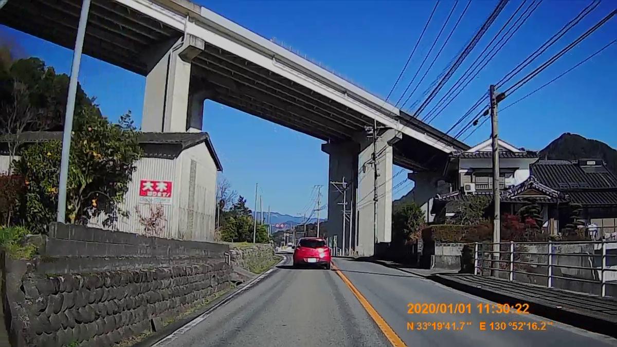 f:id:japan_route:20200312215947j:plain