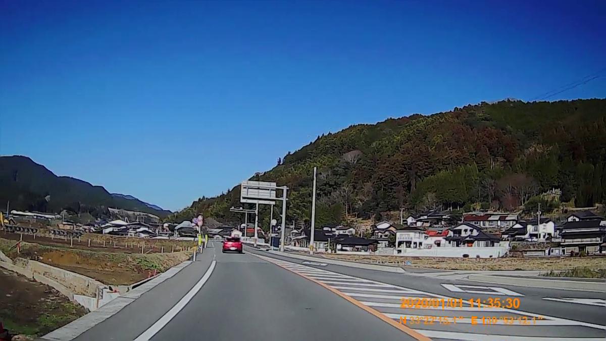 f:id:japan_route:20200312220037j:plain