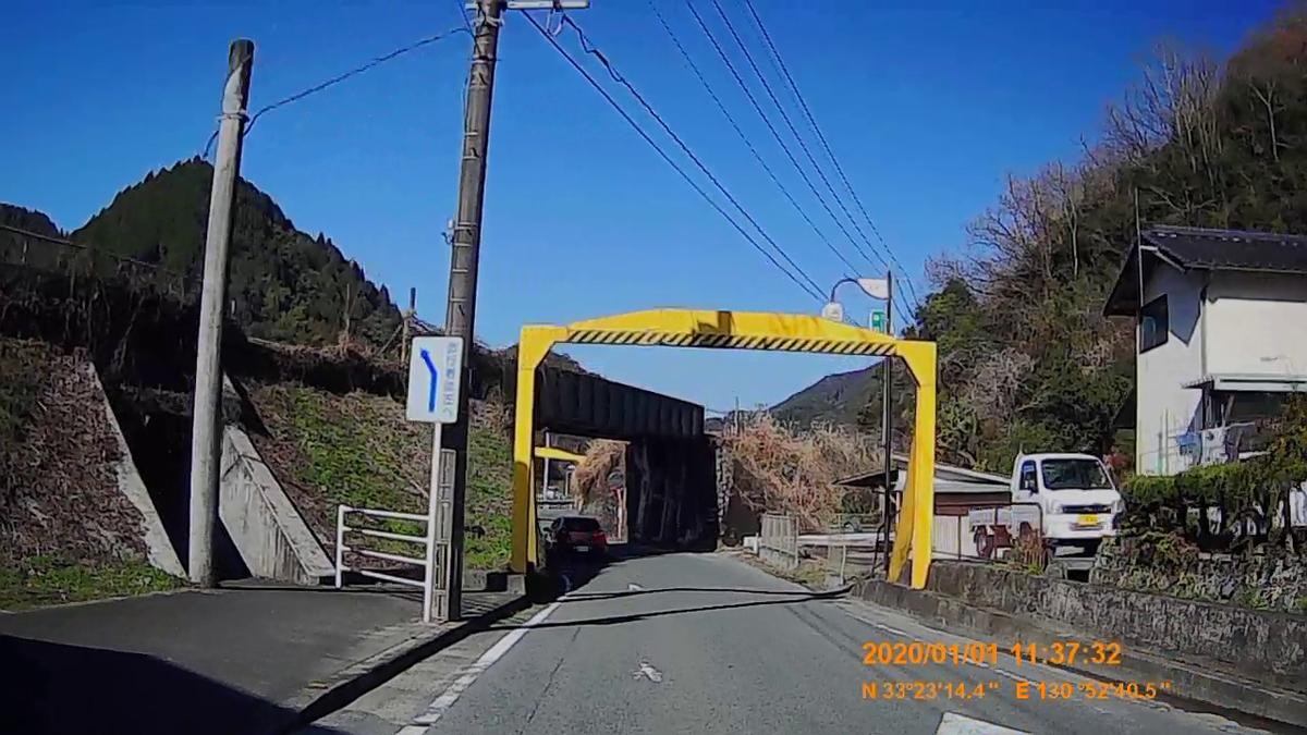 f:id:japan_route:20200312220058j:plain