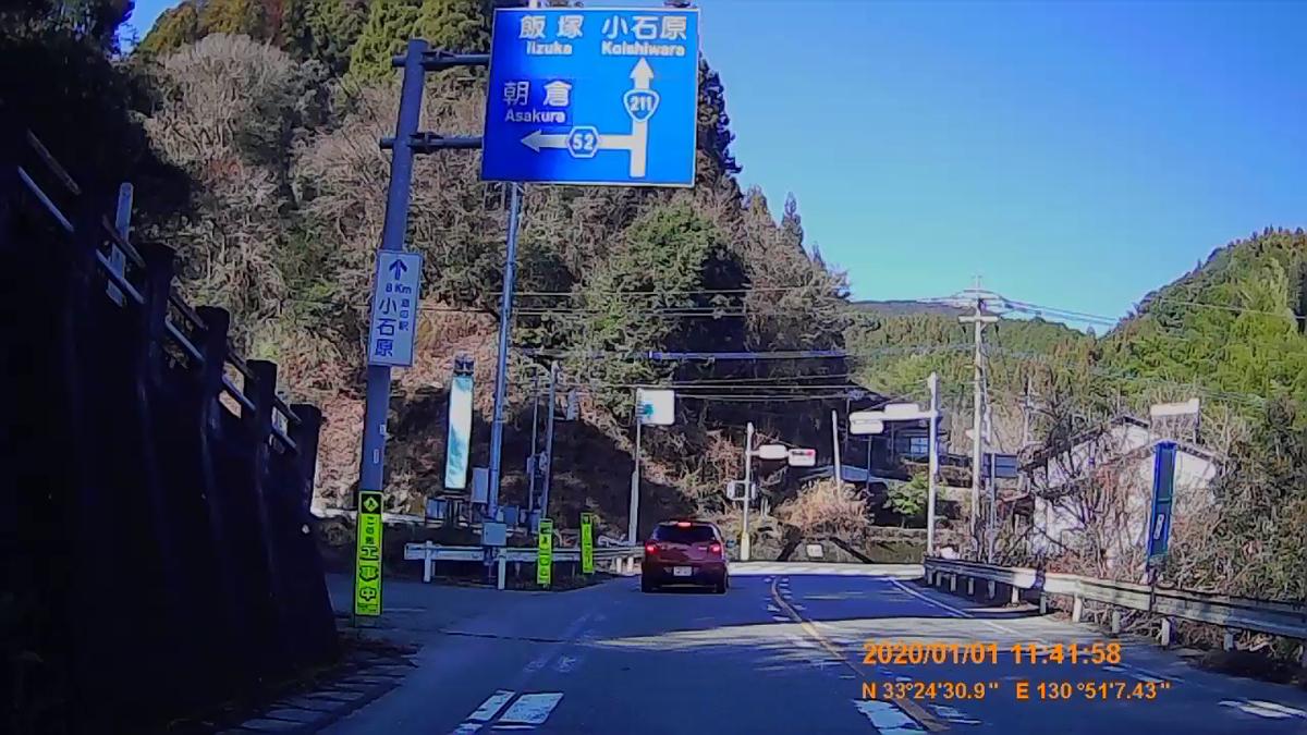f:id:japan_route:20200312220131j:plain