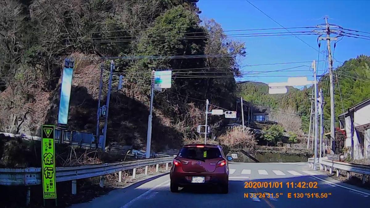 f:id:japan_route:20200312220134j:plain