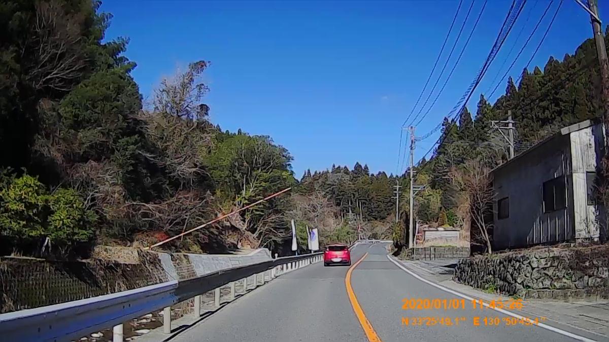 f:id:japan_route:20200312220151j:plain
