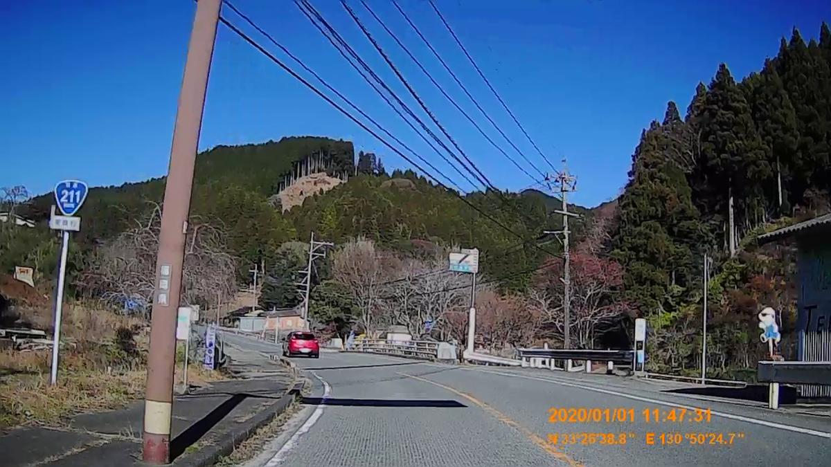 f:id:japan_route:20200312220204j:plain