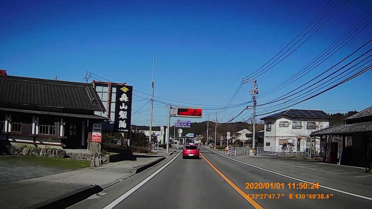 f:id:japan_route:20200312220223j:plain