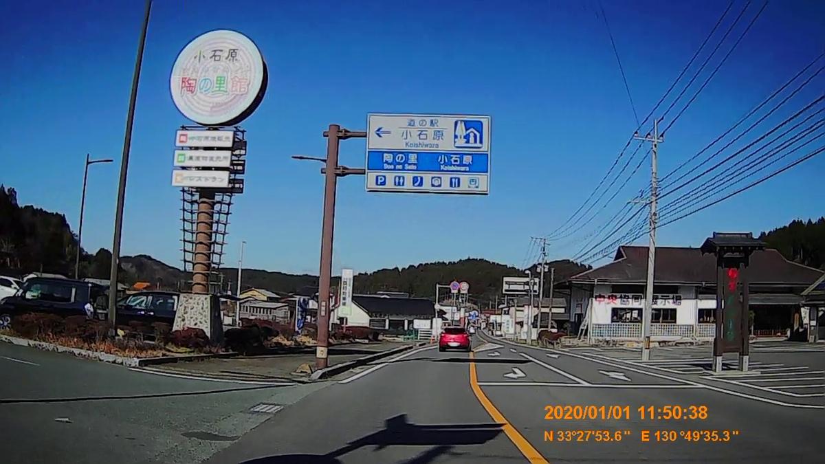 f:id:japan_route:20200312220232j:plain
