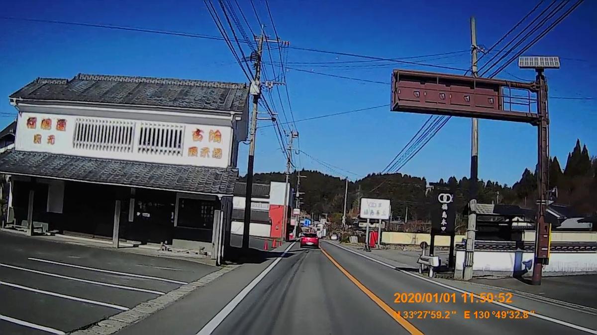 f:id:japan_route:20200312220249j:plain