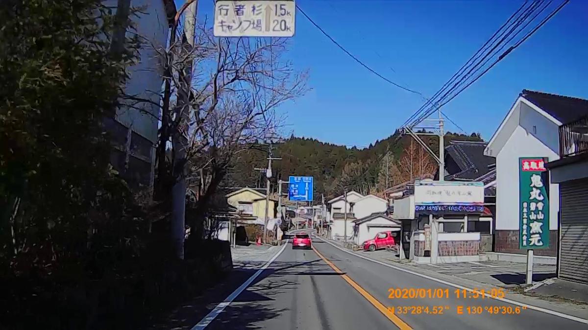 f:id:japan_route:20200312220254j:plain