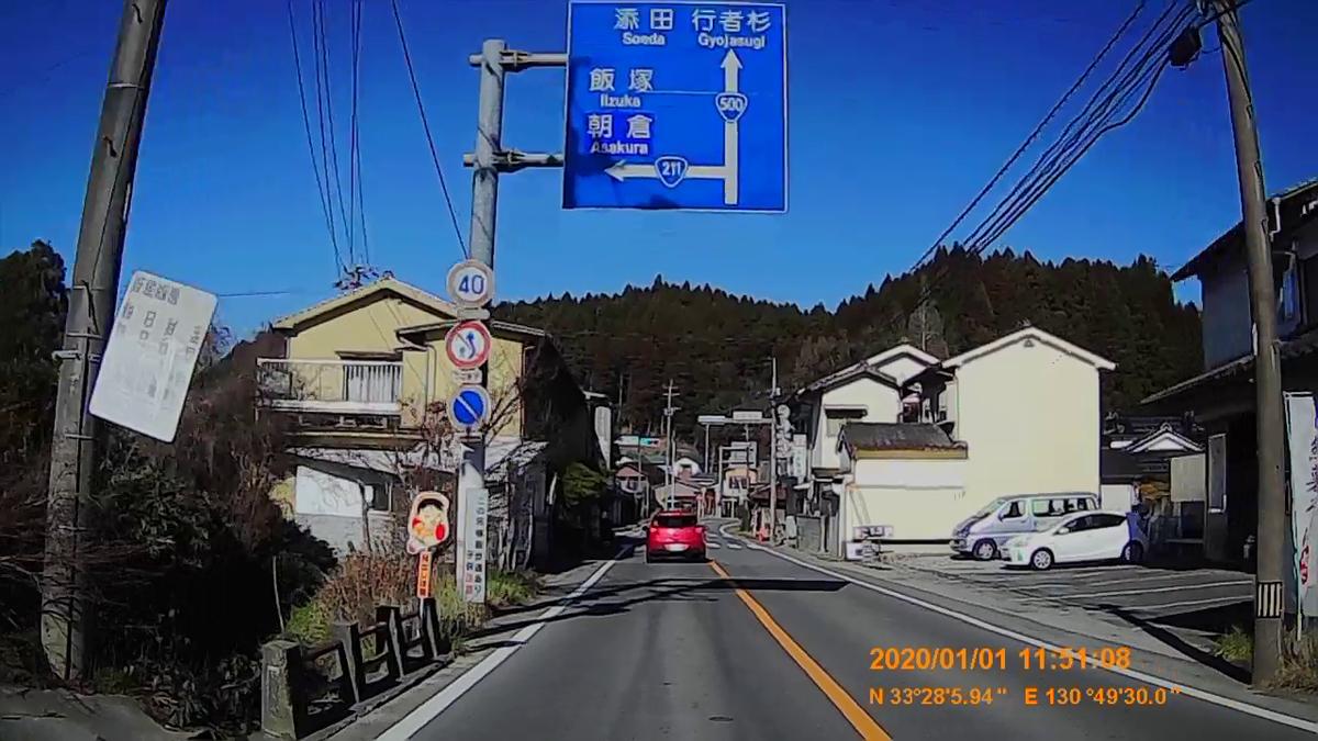 f:id:japan_route:20200312220303j:plain