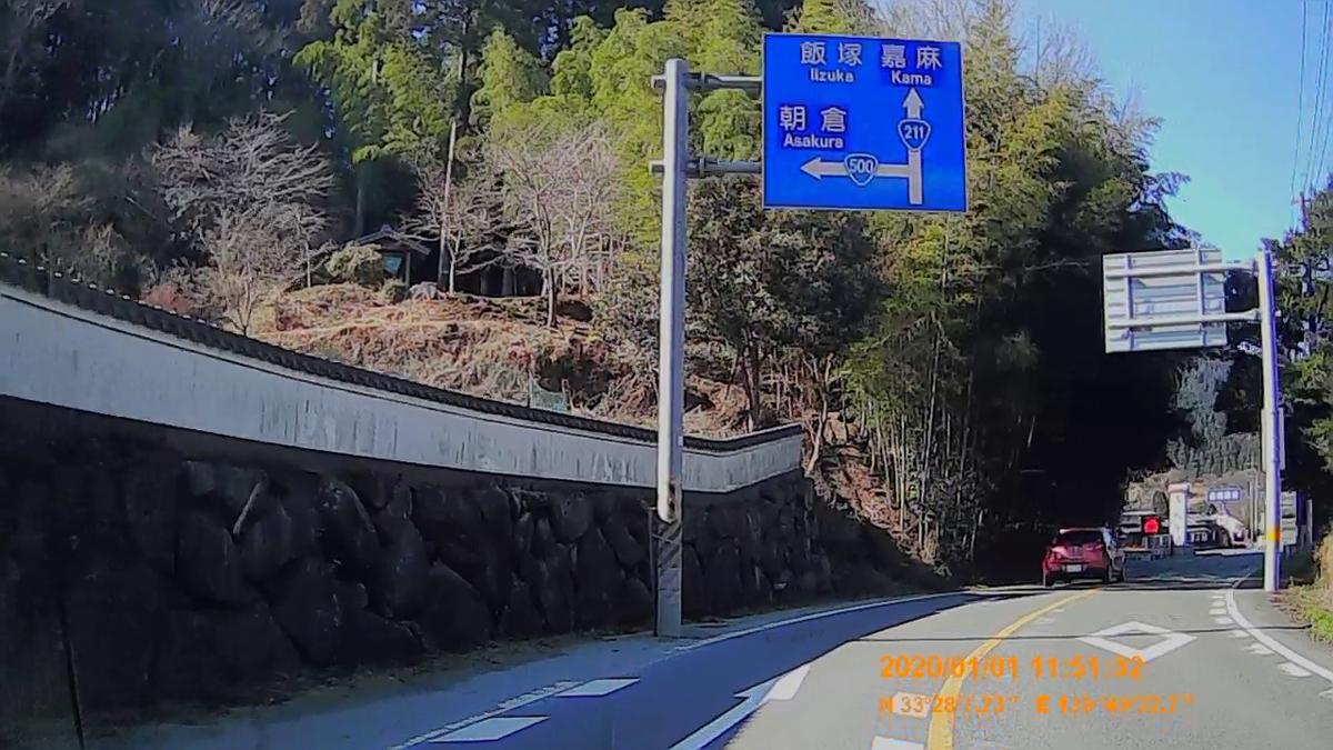 f:id:japan_route:20200312220325j:plain