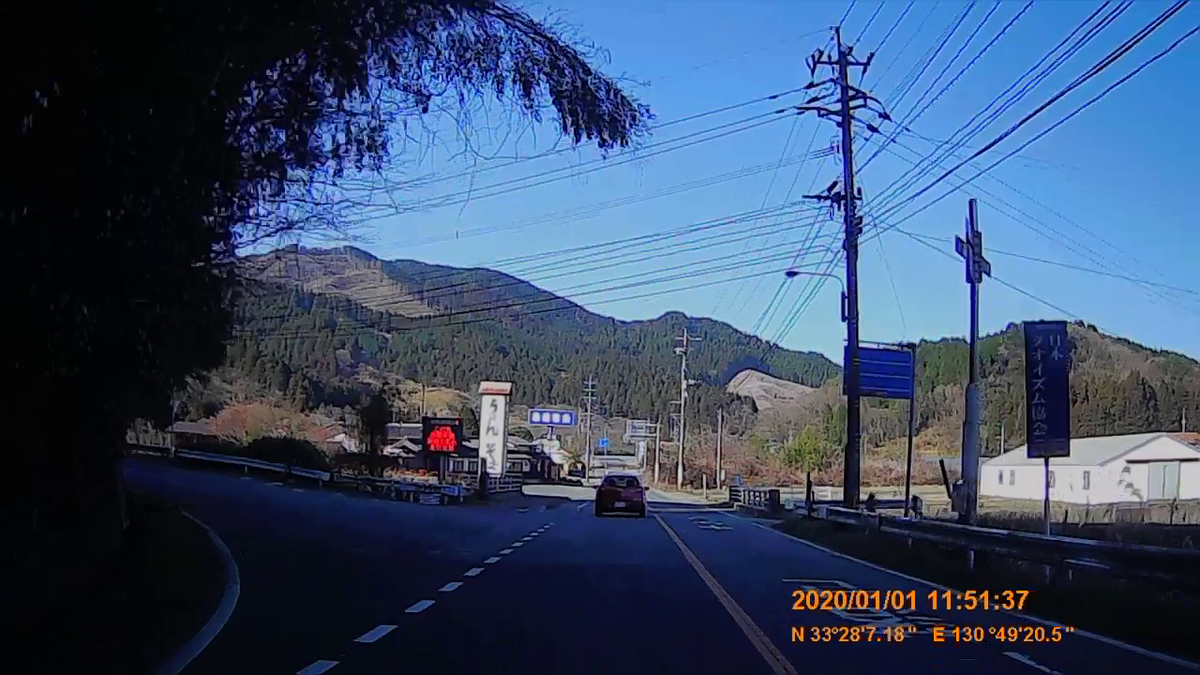 f:id:japan_route:20200312220327j:plain