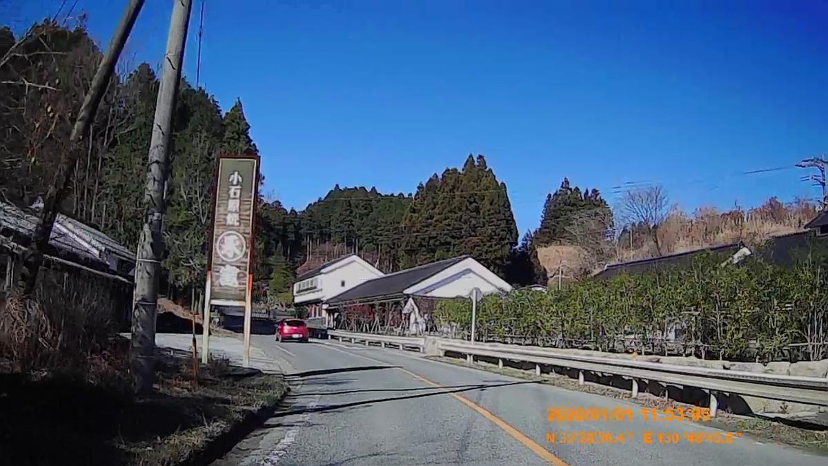 f:id:japan_route:20200312220346j:plain