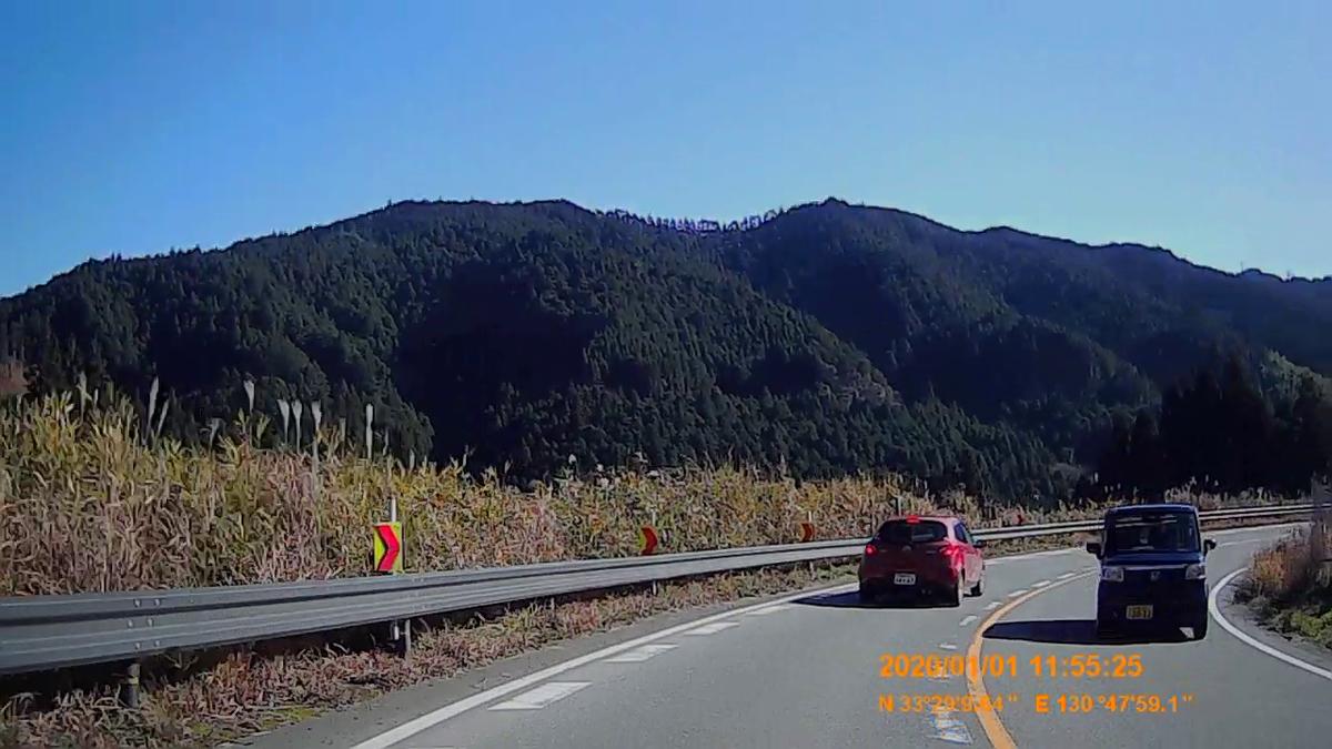 f:id:japan_route:20200312220449j:plain