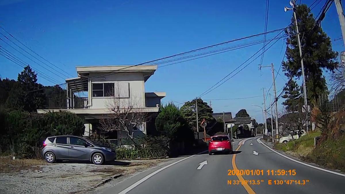f:id:japan_route:20200312220536j:plain