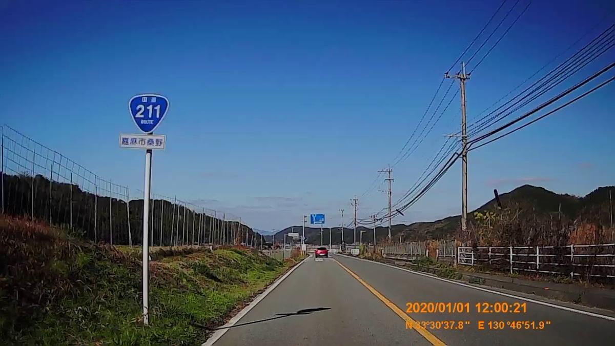 f:id:japan_route:20200312220545j:plain