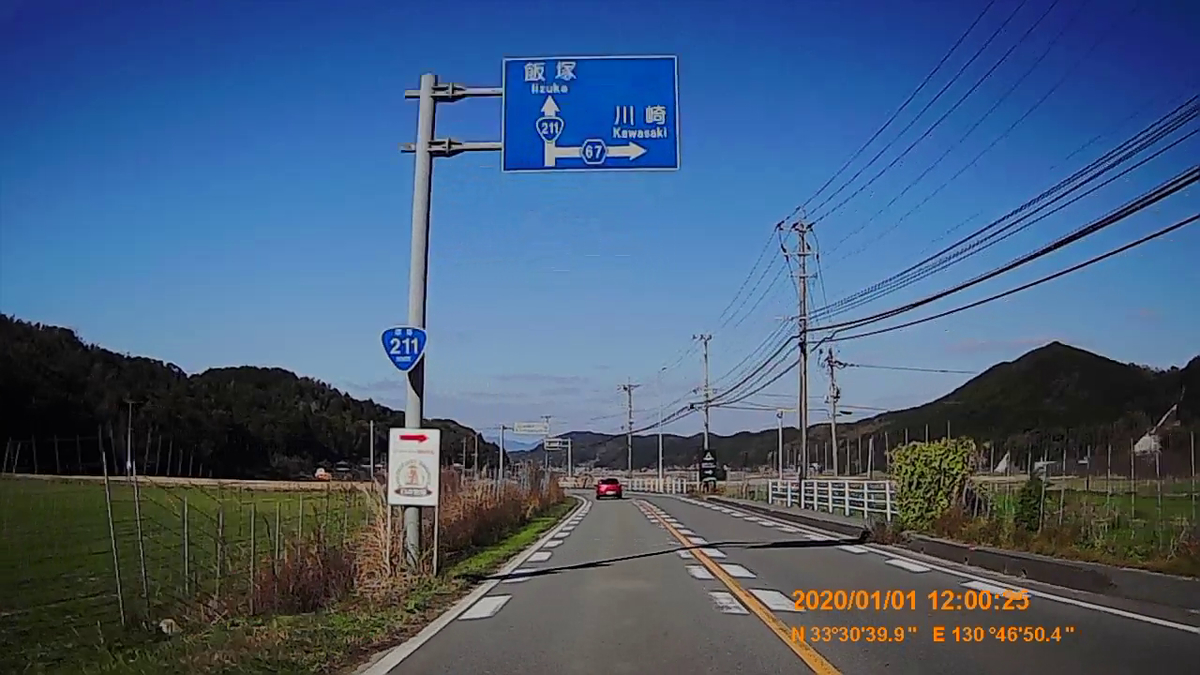 f:id:japan_route:20200312220552j:plain