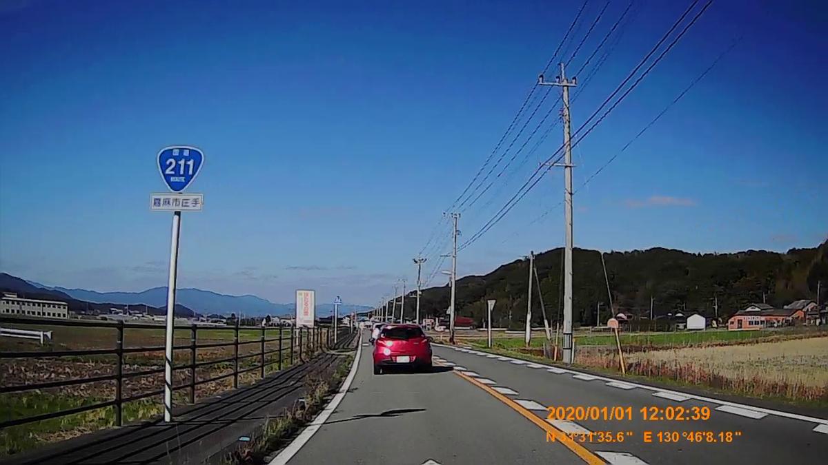 f:id:japan_route:20200312220609j:plain