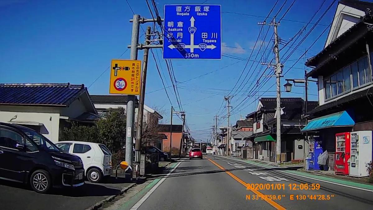 f:id:japan_route:20200312220650j:plain