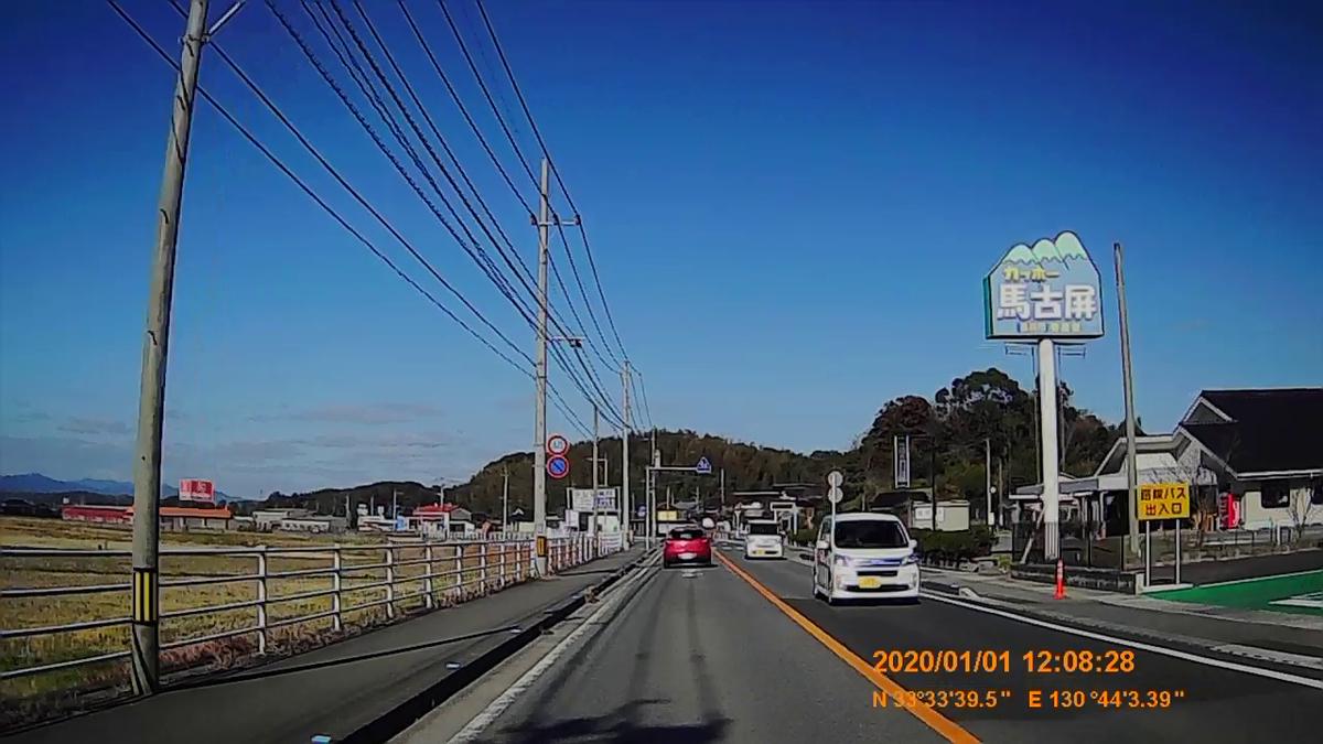 f:id:japan_route:20200312220706j:plain