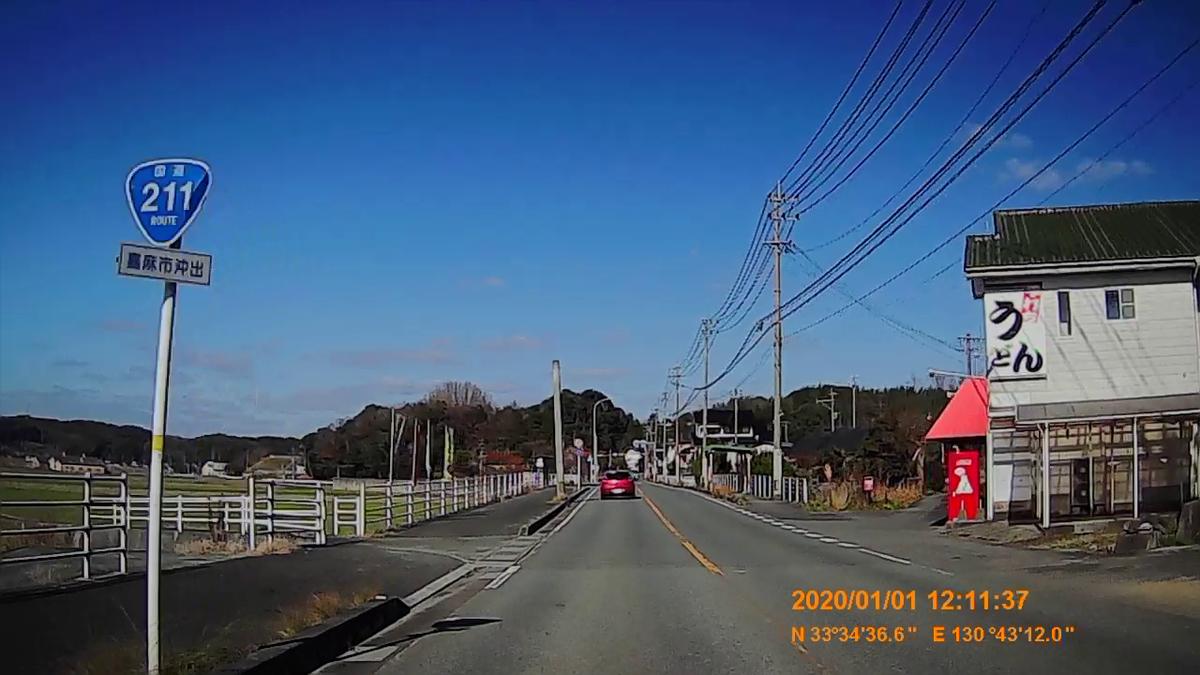 f:id:japan_route:20200312220733j:plain