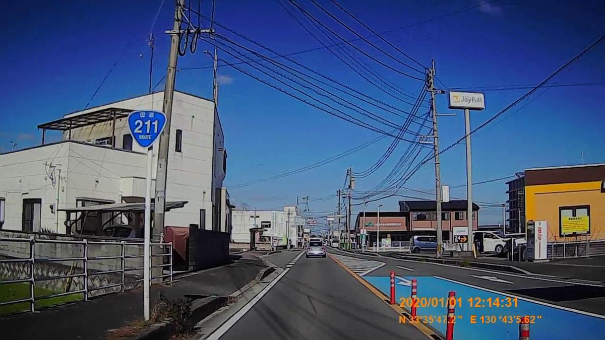 f:id:japan_route:20200312220806j:plain