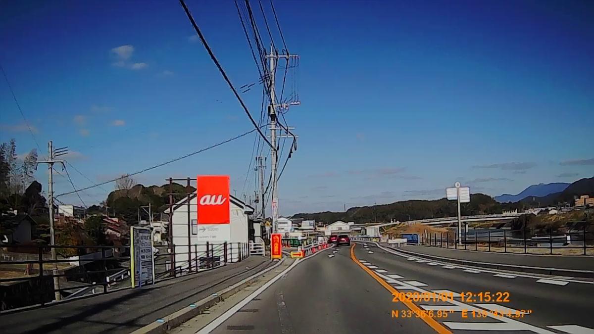 f:id:japan_route:20200312220815j:plain