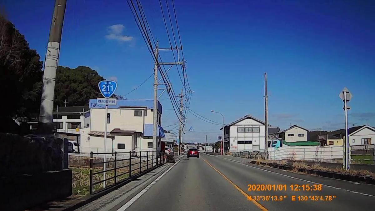 f:id:japan_route:20200312220822j:plain