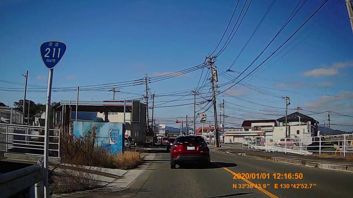f:id:japan_route:20200312220832j:plain