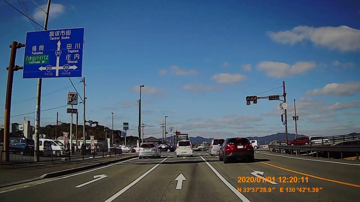 f:id:japan_route:20200312220848j:plain