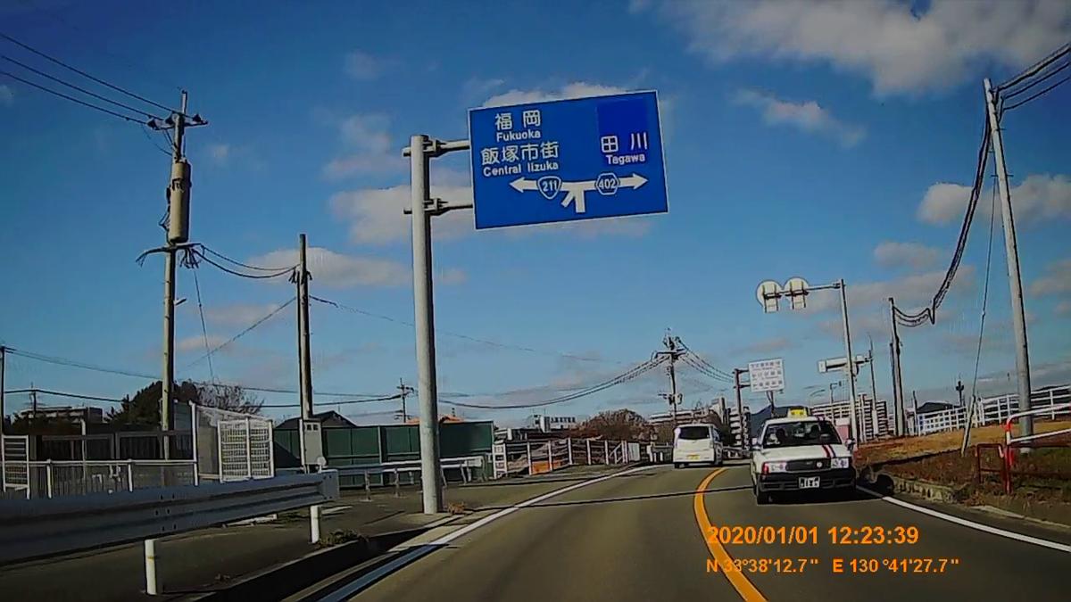 f:id:japan_route:20200312220918j:plain