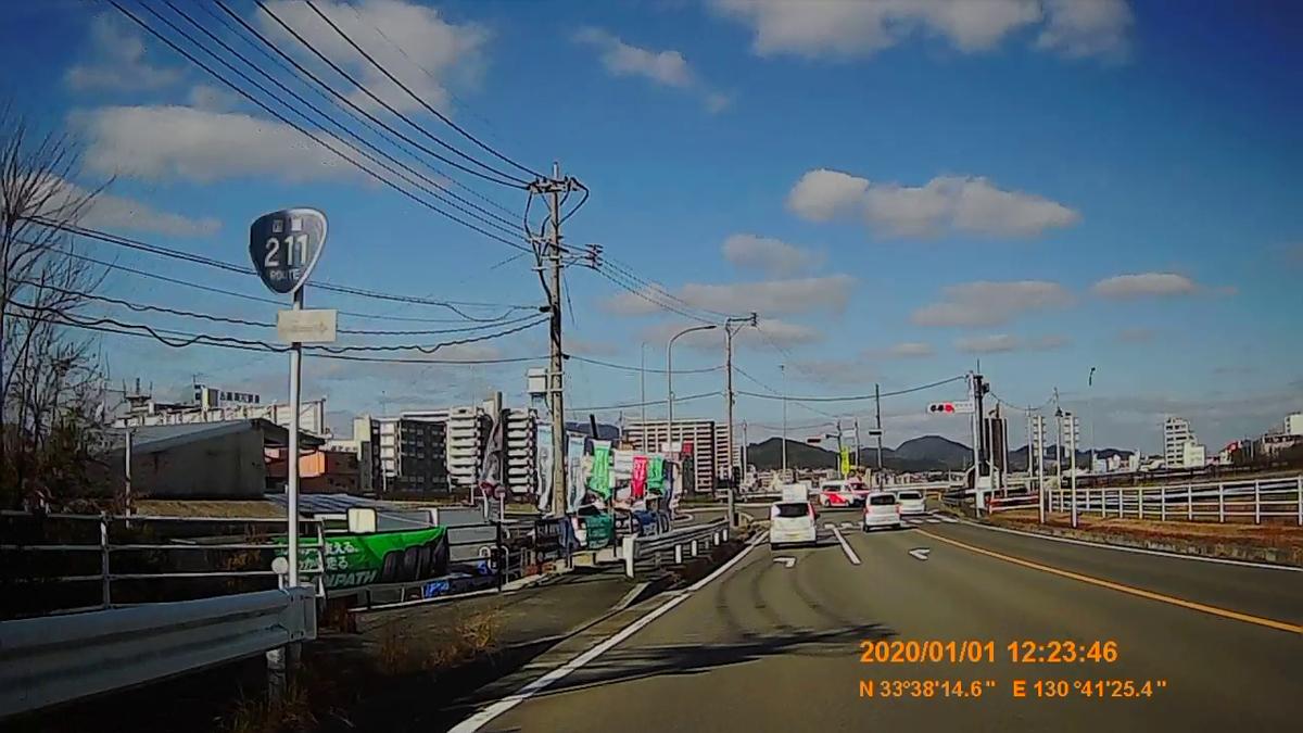 f:id:japan_route:20200312220920j:plain