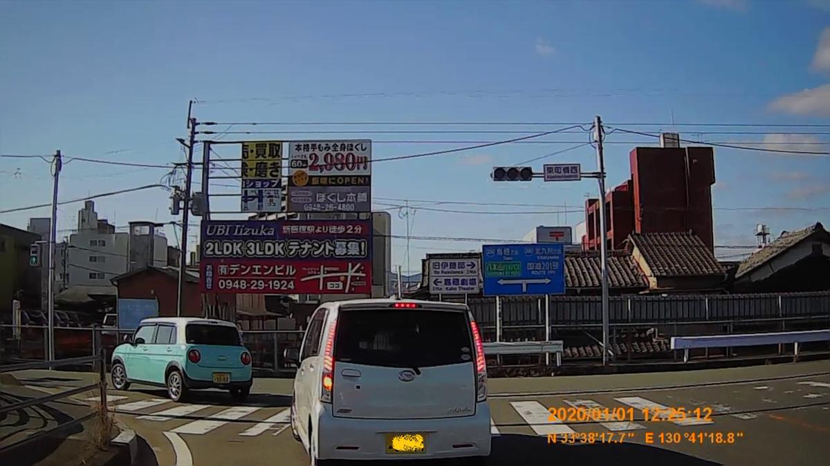 f:id:japan_route:20200312221010j:plain