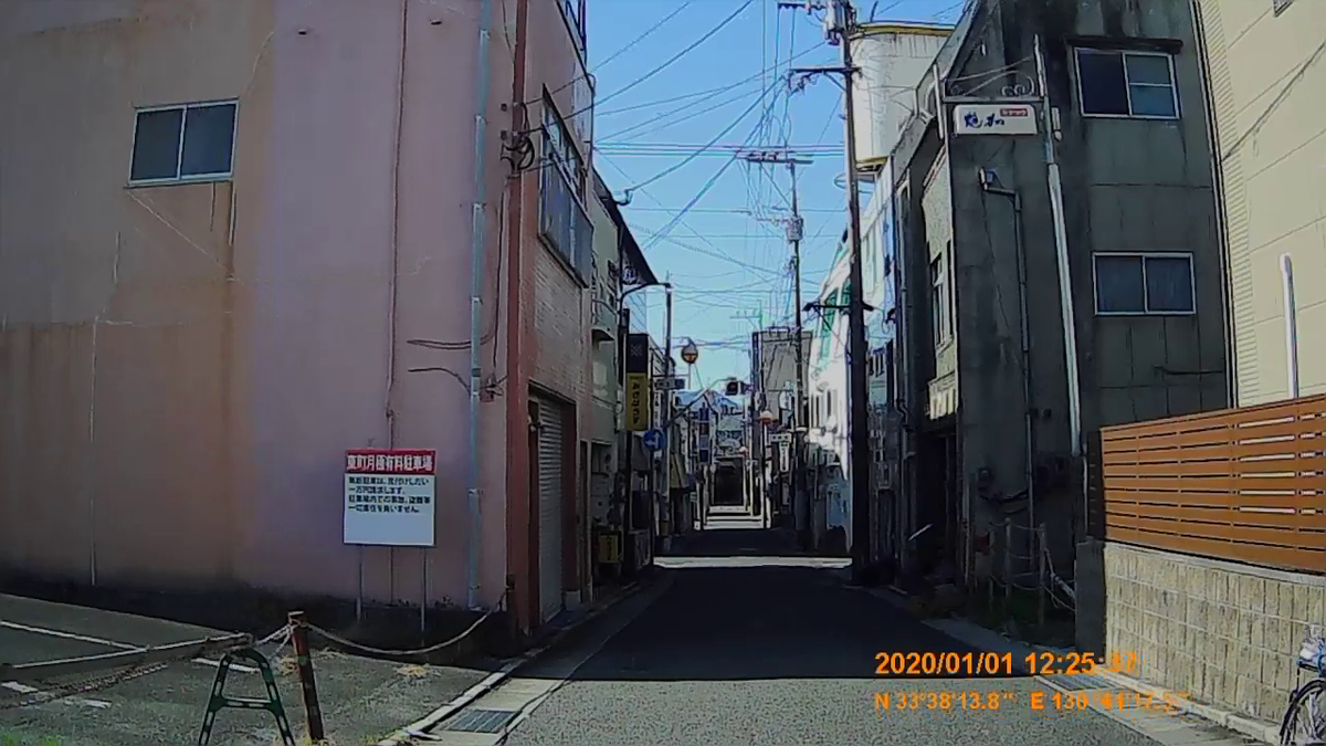 f:id:japan_route:20200312221251j:plain