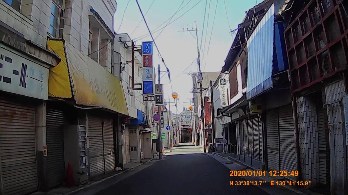 f:id:japan_route:20200312221319j:plain