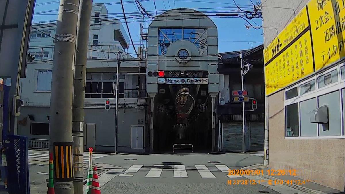 f:id:japan_route:20200312221440j:plain