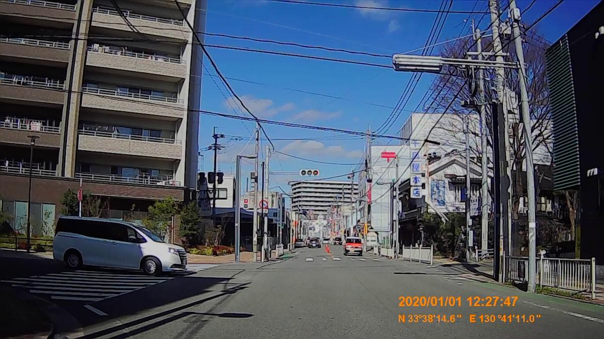 f:id:japan_route:20200312221614j:plain