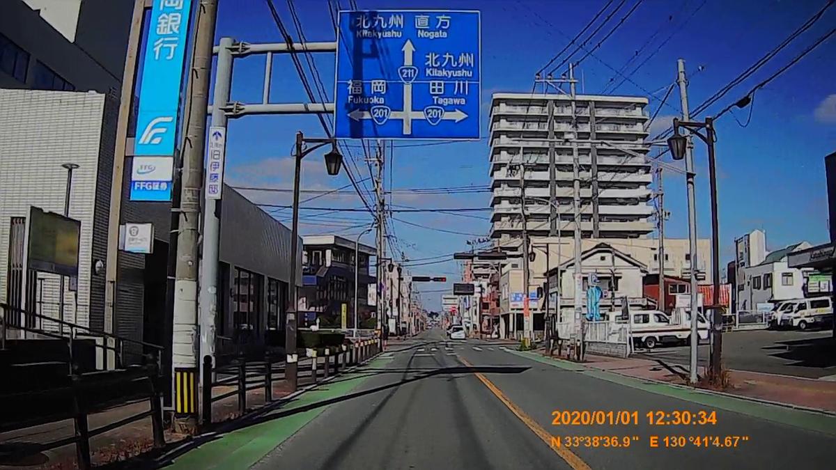 f:id:japan_route:20200312222018j:plain