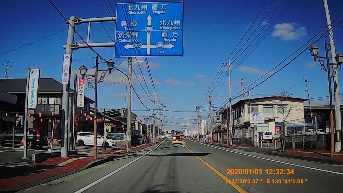 f:id:japan_route:20200312222032j:plain