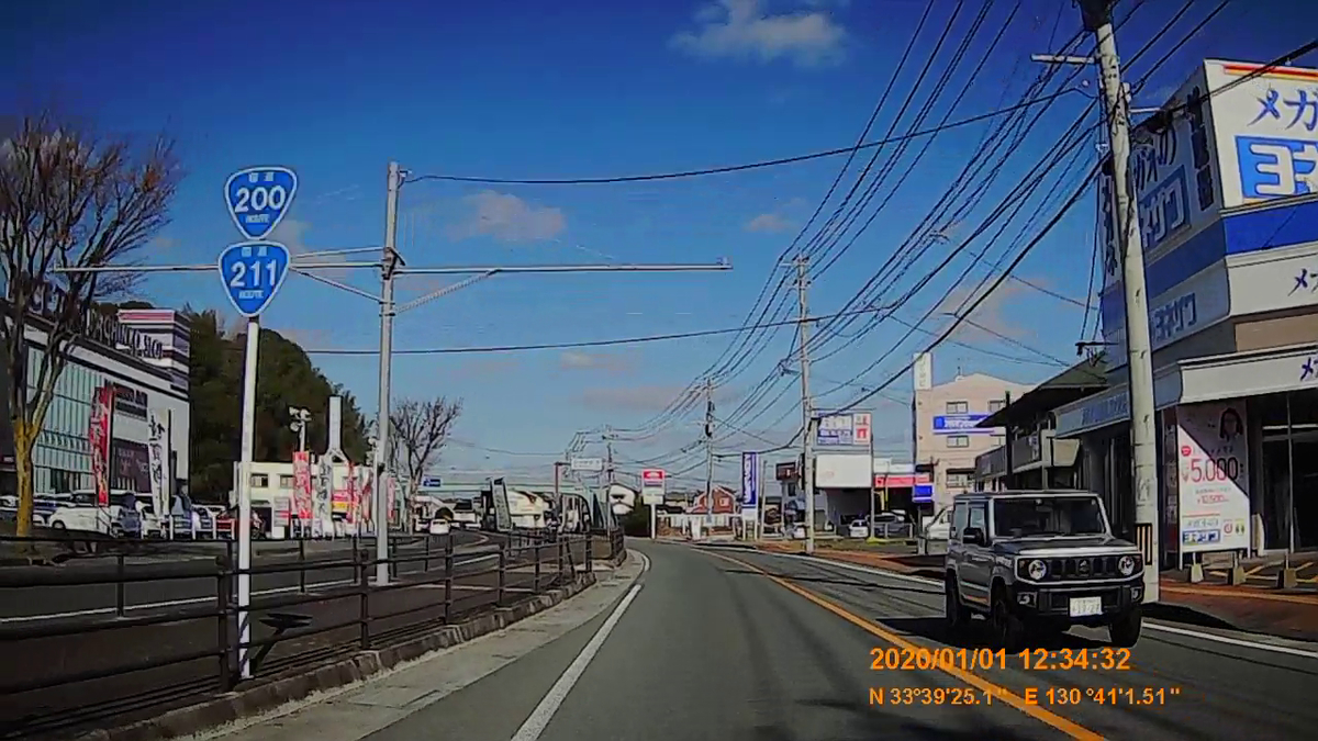 f:id:japan_route:20200312222110j:plain