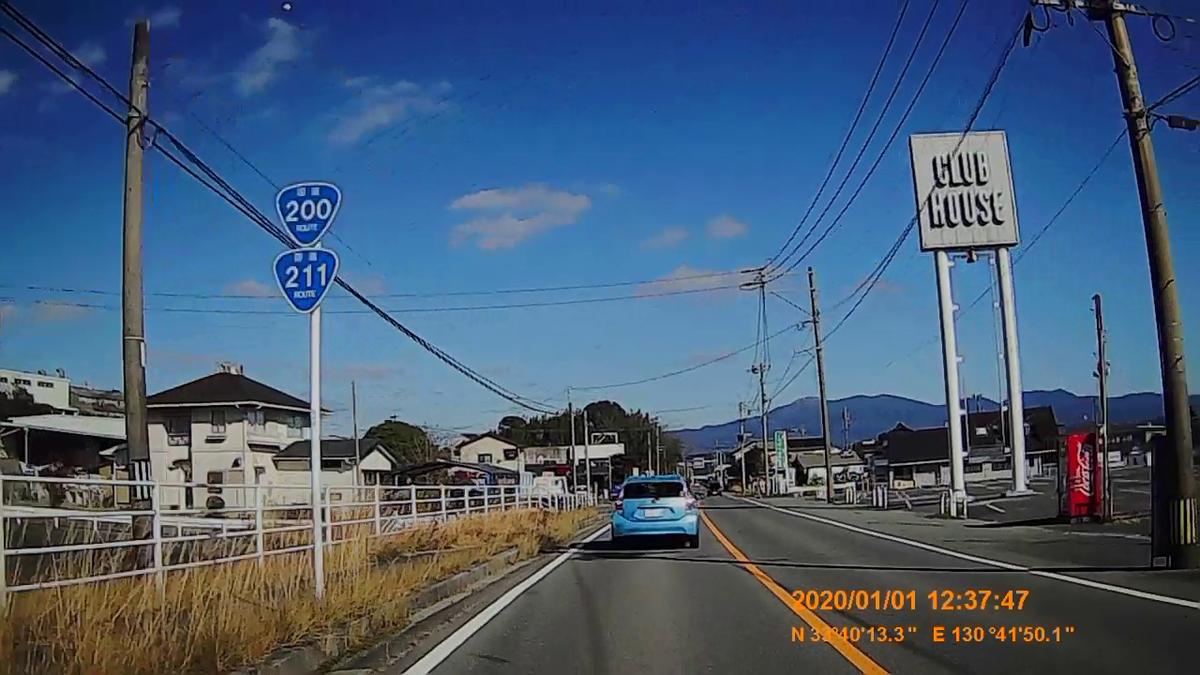 f:id:japan_route:20200312222213j:plain