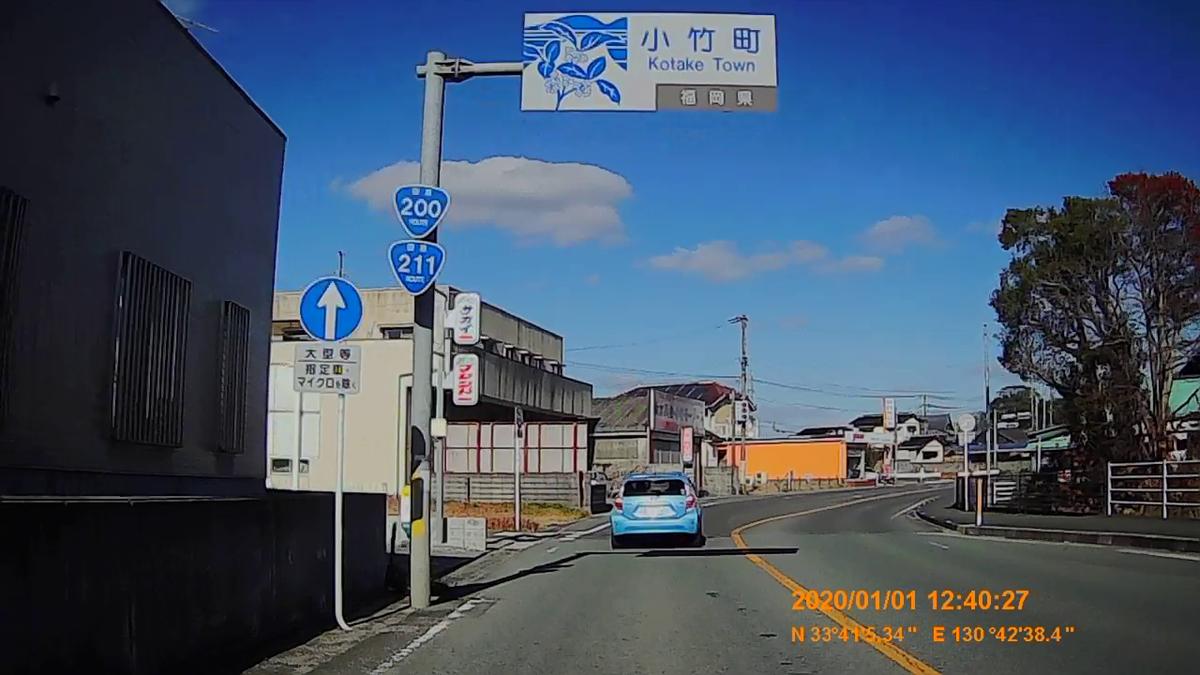 f:id:japan_route:20200312222325j:plain