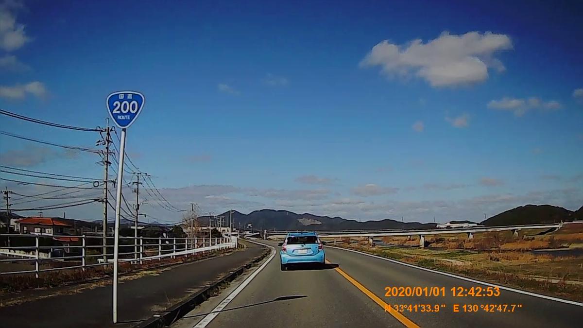 f:id:japan_route:20200312222345j:plain