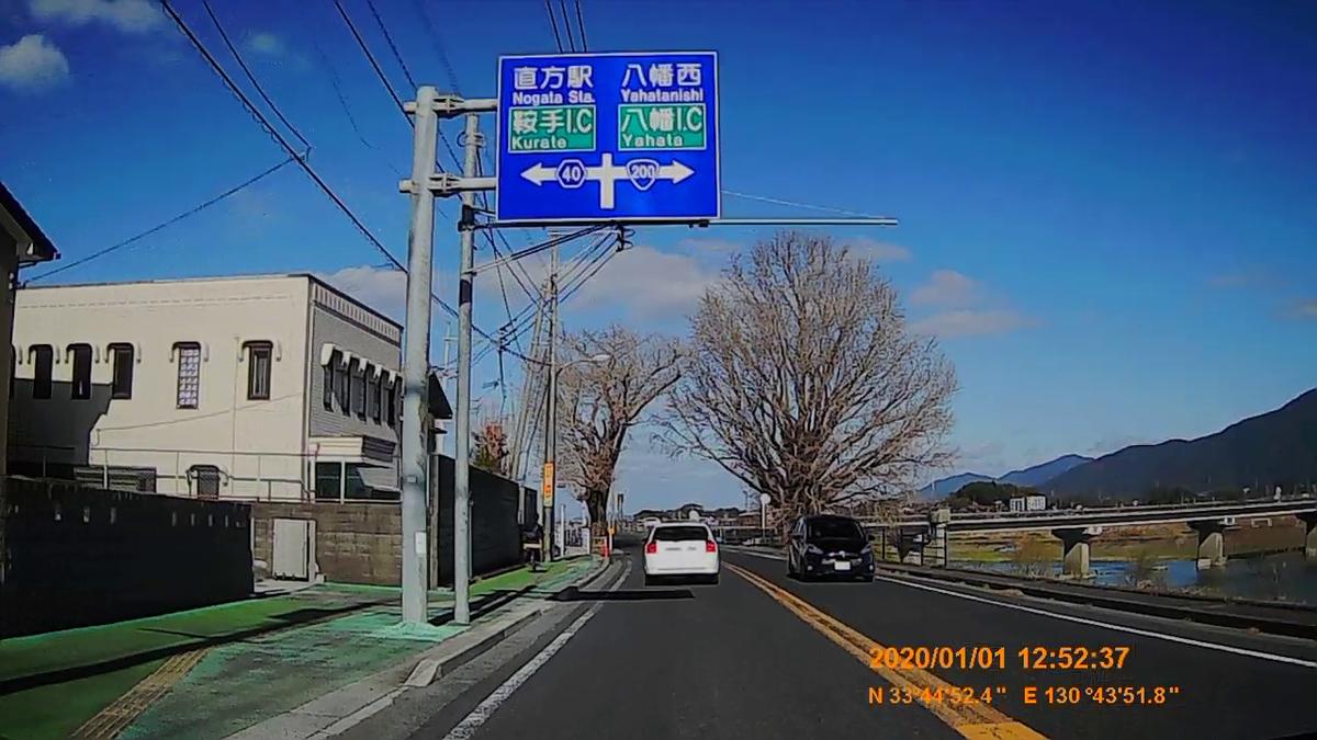 f:id:japan_route:20200312222605j:plain