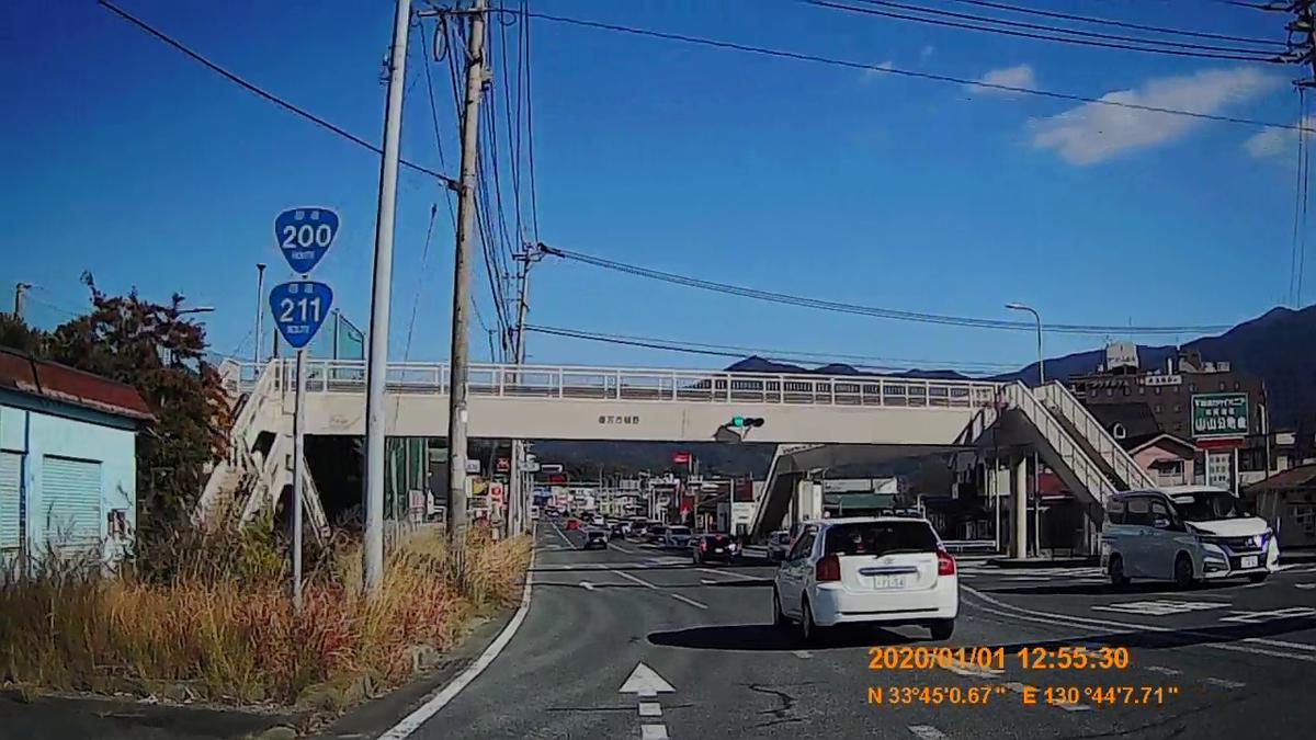 f:id:japan_route:20200312222627j:plain