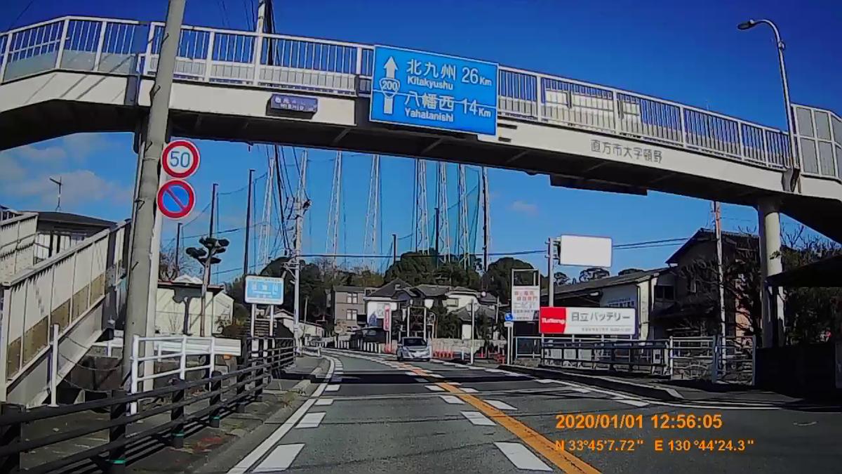 f:id:japan_route:20200312222637j:plain