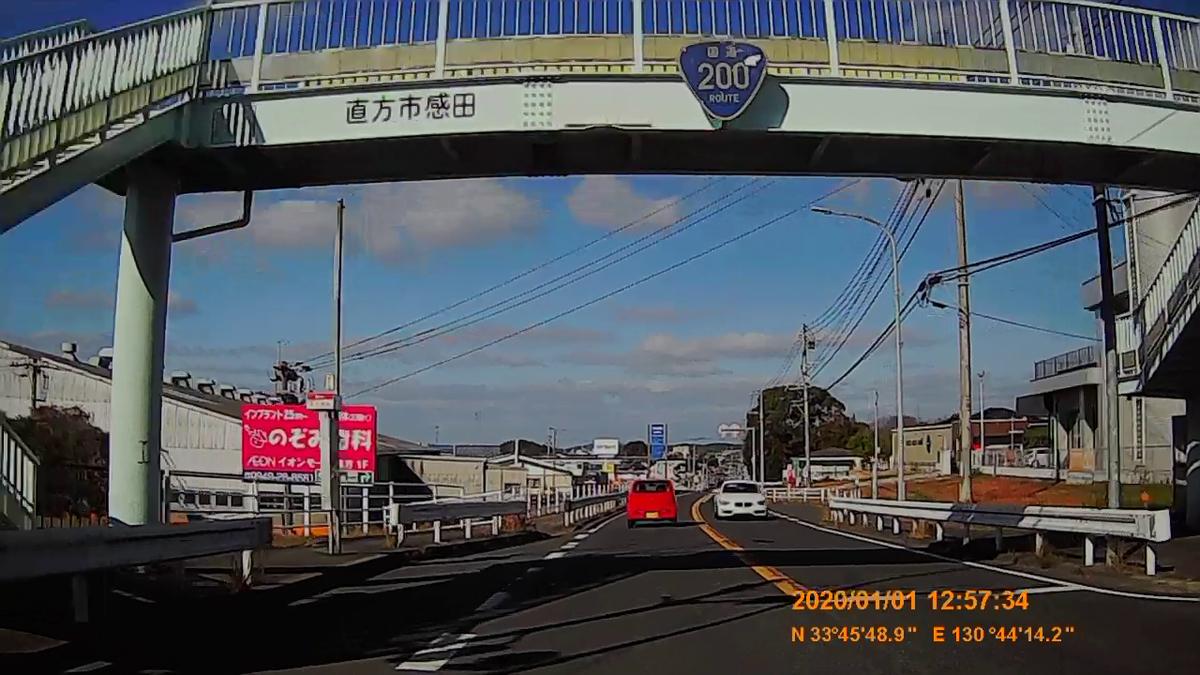 f:id:japan_route:20200312222655j:plain
