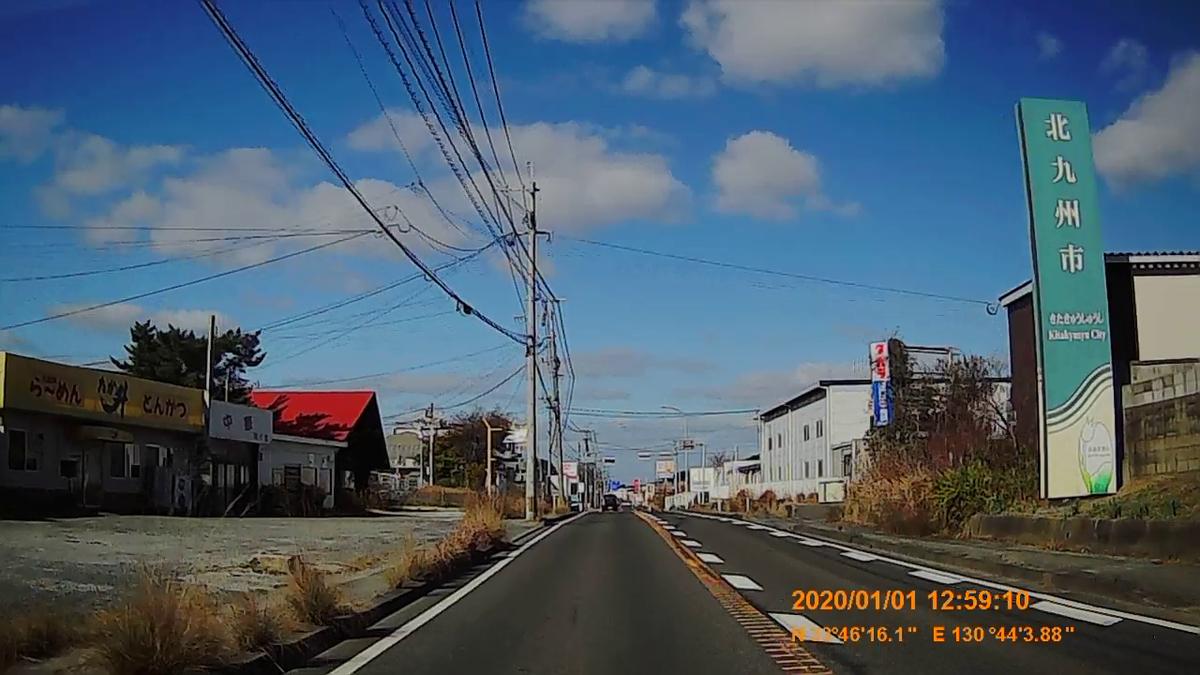 f:id:japan_route:20200312222704j:plain