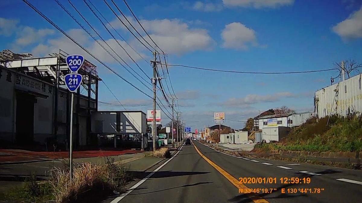 f:id:japan_route:20200312222715j:plain